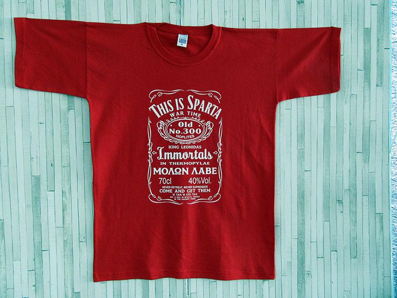 Μπλουζάκι Ενηλίκων - This is Sparta whisky