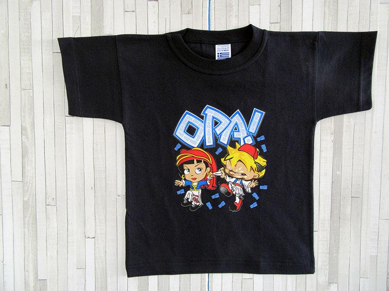 Παιδικό μπλουζάκι - Ώπα
