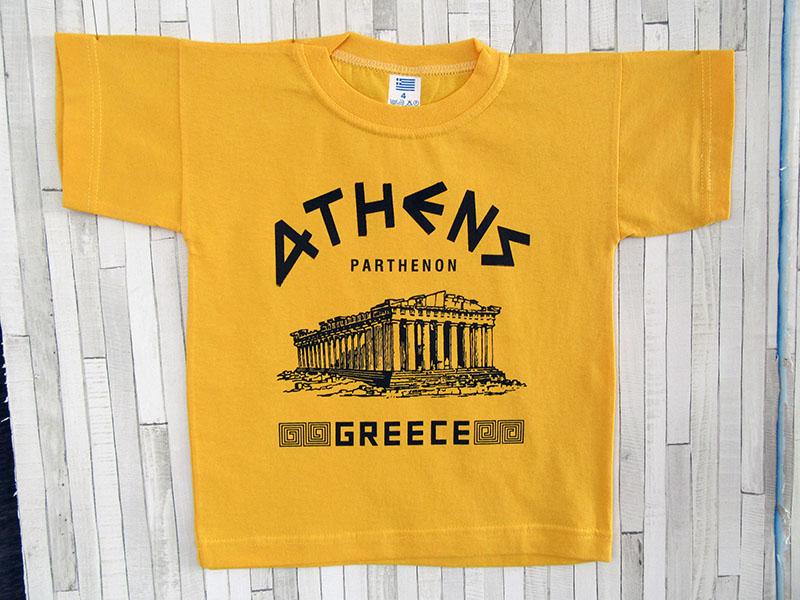 Παιδικό μπλουζάκι - Αθήνα Παρθενώνας