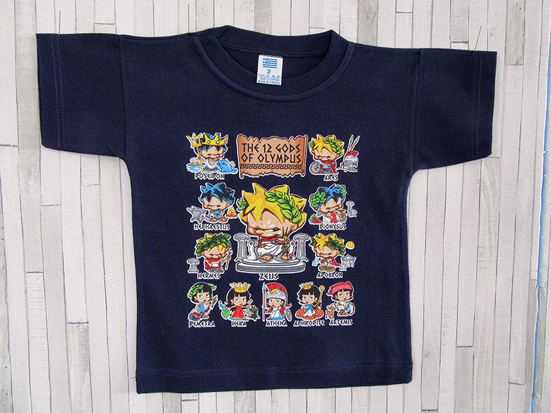 Παιδικό μπλουζάκι - 12 Θεοί του Ολύμπου