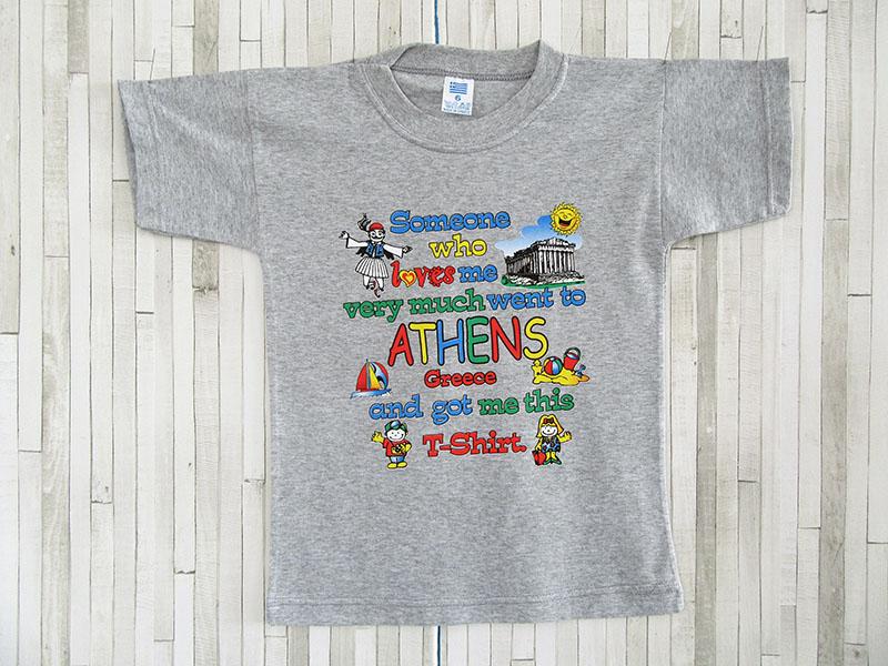 Παιδικό μπλουζάκι - Someone who loves me