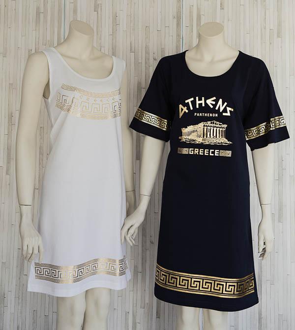 Αρχαιοελληνικά Φορέματα