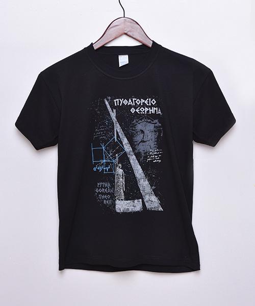 Μπλουζάκι Πυθαγόρειο Θεώρημα