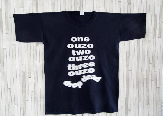 Μπλουζάκι Ενηλίκων - Ούζο