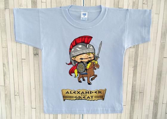 Παιδικό μπλουζάκι - Μέγας Αλέξανδρος