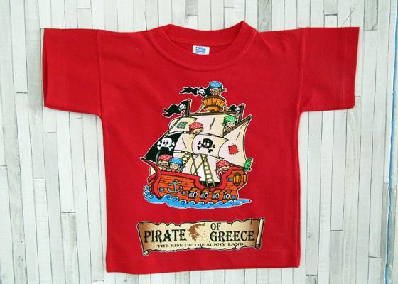 Παιδικό μπλουζάκι - Πειρατές της Ελλάδας