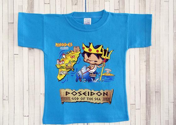Παιδικό μπλουζάκι - Ποσειδώνας ο Θεός της Θάλασσας