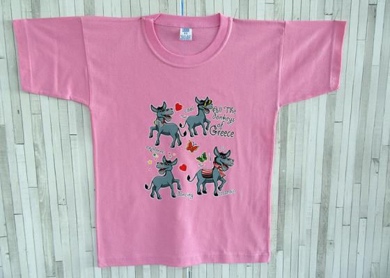 Παιδικό μπλουζάκι - All the Donkeys of Greece