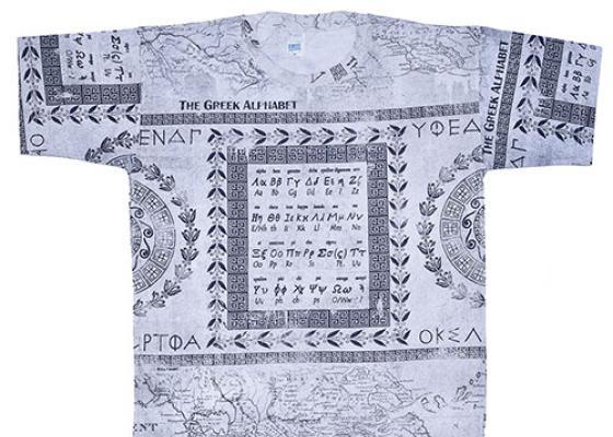 Τουριστική μπλούζα Ελληνικό Αλφάβητο