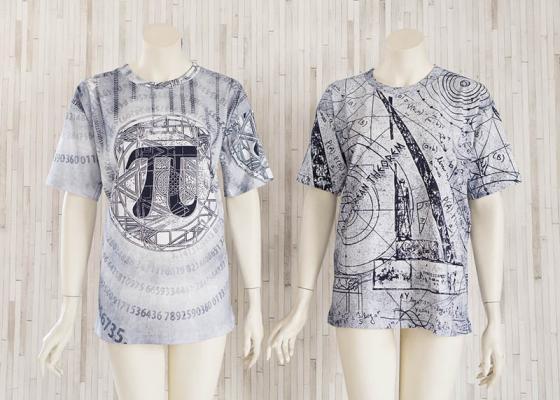 Μπλουζάκια Π Πυθαγόρειο Θεώρημα