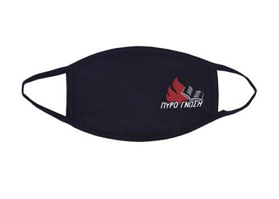 Μάσκα προστασίας COVID-19