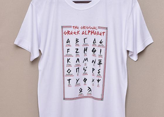 Τουριστική μπλούζα με το ελληνικό αλφάβητο